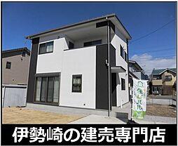 国定駅 1,780万円