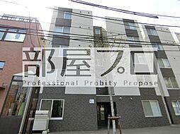 北海道札幌市中央区南七条西9丁目の賃貸マンションの外観