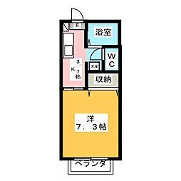 メゾン・フルール C棟[2階]の間取り