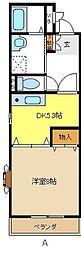 愛知県名古屋市緑区藤塚3丁目の賃貸マンションの間取り