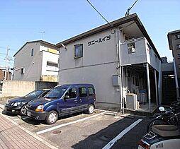 京都府京都市上京区三丁町の賃貸アパートの外観