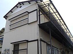 富士見荘[202号室]の外観
