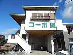 コーポ葵[1階]の外観