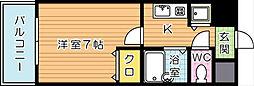 サンヒルズ八千代[5階]の間取り