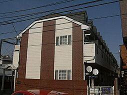 埼玉県川口市領家1丁目の賃貸アパートの外観