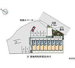 萩原天神駅 0.5万円