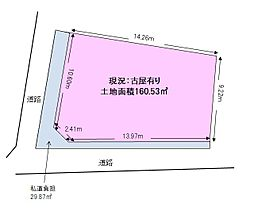 東大阪市四条町