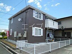 Sun House 朝倉[2階]の外観