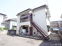 福岡県春日市須玖南1丁目の賃貸アパートの外観