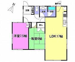 姫路駅 780万円