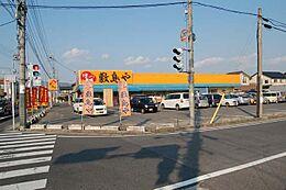 長船駅近くのスーパー