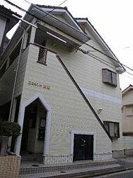 福岡県福岡市南区大橋4丁目の賃貸アパートの外観