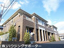 東京都八王子市中野上町5丁目の賃貸アパートの外観
