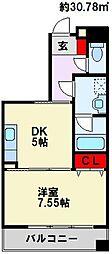 フォレストビュー[5階]の間取り