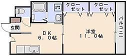 シャトームジカ[6階]の間取り