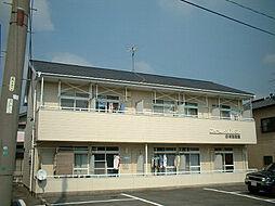 八幡新田駅 2.6万円