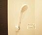 風呂,1K,面積27.31m2,賃料7.2万円,叡山電鉄叡山本線 茶山駅 徒歩4分,京阪本線 出町柳駅 徒歩20分,京都府京都市左京区田中高原町