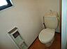 トイレ,3DK,面積54.34m2,賃料6.0万円,JR常磐線 東海駅 徒歩27分,,茨城県那珂郡東海村白方中央