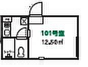 神奈川県川崎市川崎区大島5丁目の賃貸マンションの間取り