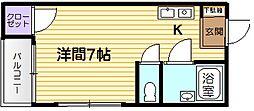 スターブライトマンション[2階号室]の間取り