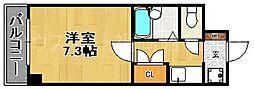 ビバーン平尾[8階]の間取り