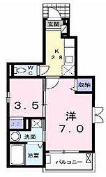 大阪府交野市幾野3の賃貸アパートの間取り
