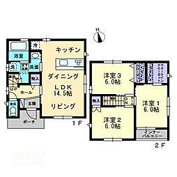Rumah(ルマ)