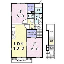 フェイバーサイド Ⅱ[2階]の間取り