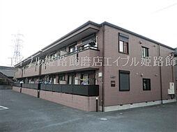 メゾン高須[201号室]の外観