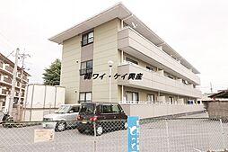 小野マンション[303号室]の外観