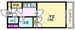 メゾン学園[2階]の間取り