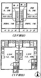 [テラスハウス] 埼玉県さいたま市大宮区三橋1丁目 の賃貸【/】の間取り