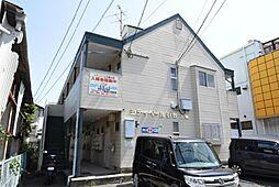 永犬丸駅 1.8万円