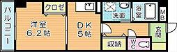 福岡県北九州市小倉北区片野1の賃貸マンションの間取り