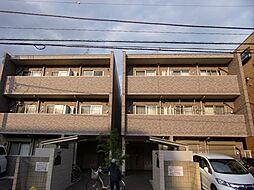 ドマーニ中央林間B棟[3階]の外観