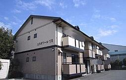 エスポワールYII[1階]の外観