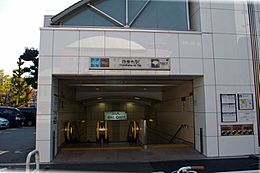 三田線・南北線「白金台駅」徒歩9分