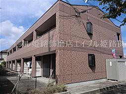 兵庫県姫路市飾磨区構1丁目の賃貸アパートの外観