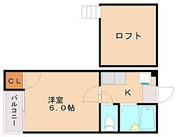 ブランクブリリアント[2階]の間取り