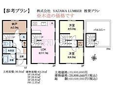 建物プラン例 木造の場合(間取図) 新宿区四谷4丁目