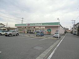 [一戸建] 埼玉県坂戸市三光町 の賃貸【/】の外観