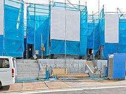 横浜市 青葉区美しが丘西3丁目 戸建て 2号棟