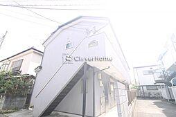 神奈川県相模原市南区相模台3丁目の賃貸アパートの外観