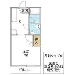 らぽーる大竹[105号室号室]の間取り