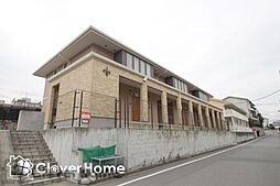イーストヒル橋本[1階]の外観