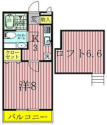 サンヴィアーレA[2階]の間取り