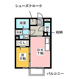 エクート東[2階]の間取り