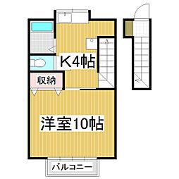 サンリッツ桐[2階]の間取り