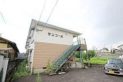 甘木駅 3.0万円