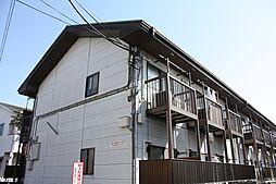 第2小金井サニーハイツ[205号室]の外観